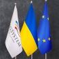 Флаги кабинетные премиум