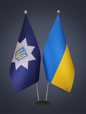 Флагшток кабінетний ДВОМІСНИЙ