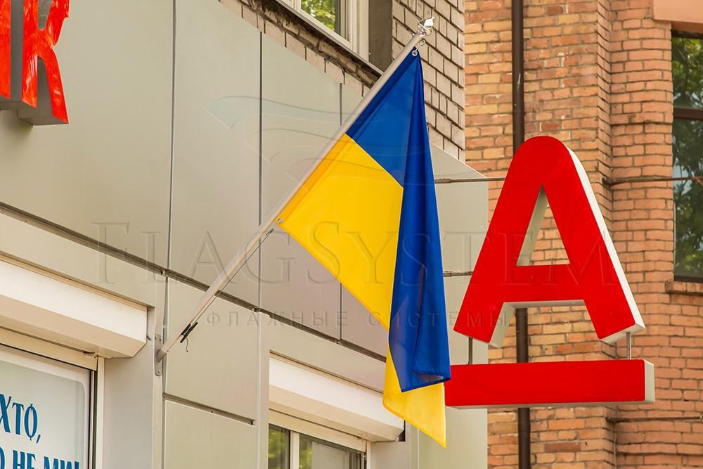 Флаг Украины 1