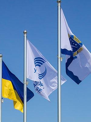 Горизонтальные флаги 5