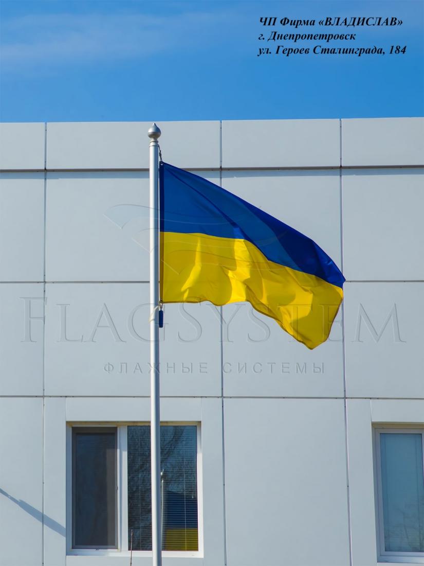 Флаг Украины 5