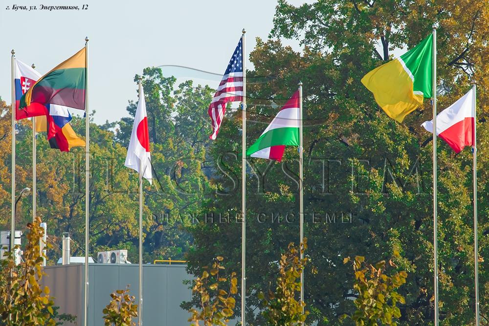 Горизонтальные флаги 2