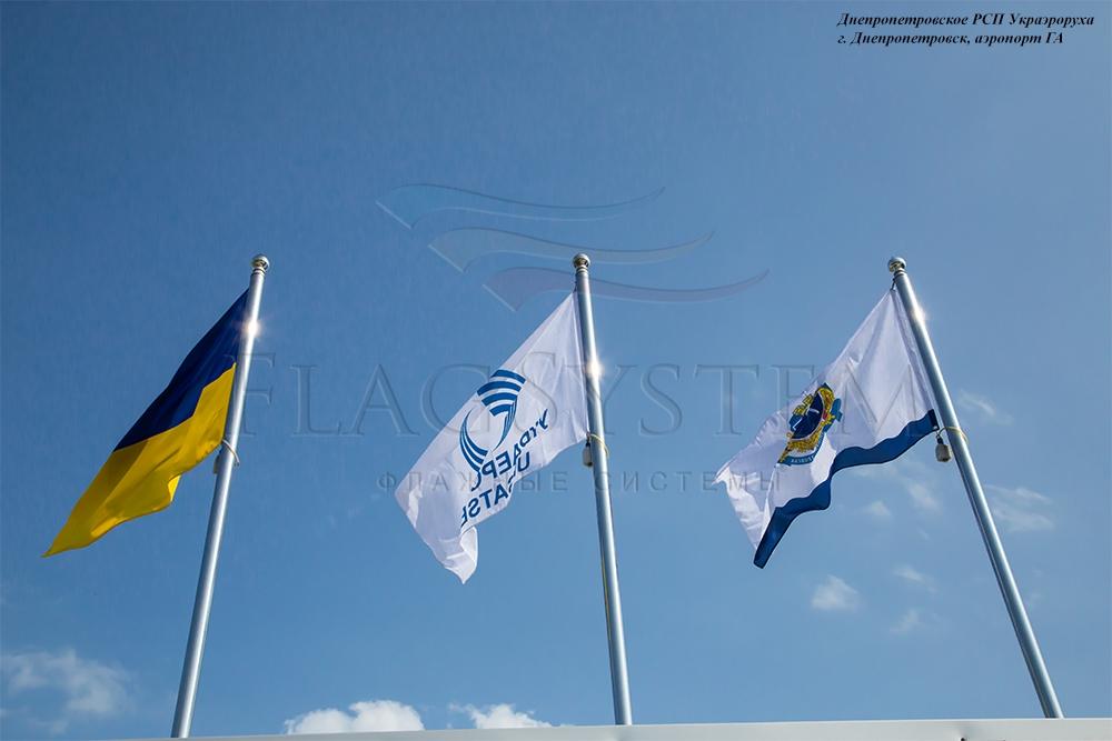 Горизонтальные флаги 4