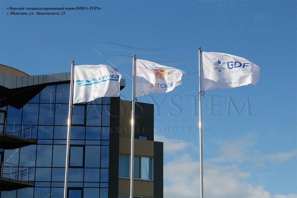 Горизонтальные флаги 3