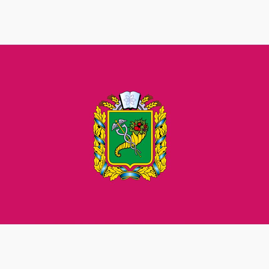 Флаг Харьковской области