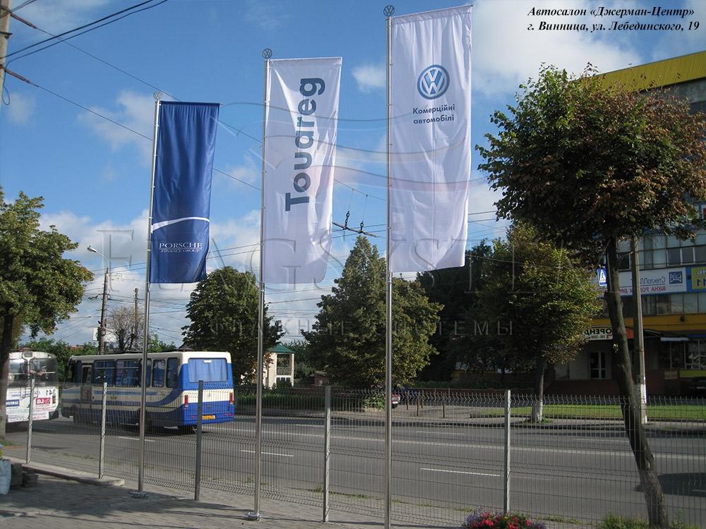 Флагшток вуличний БАНЕР-БАР (нерж. сталь) 1