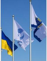 Горизонтальные флаги
