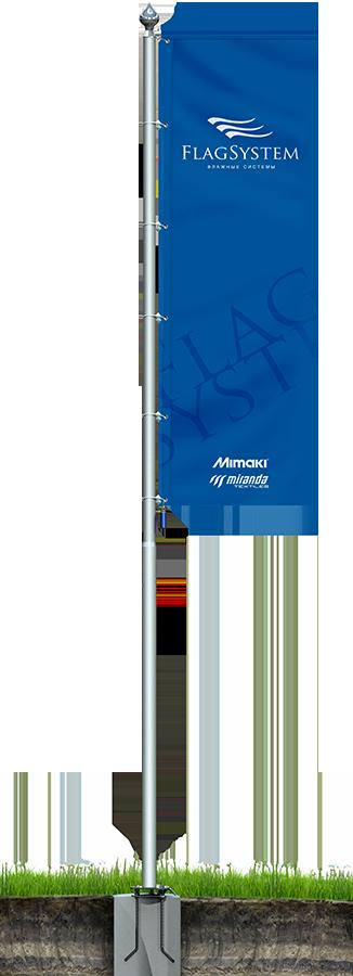 Флагшток вуличний БАНЕР-БАР (алюміній)