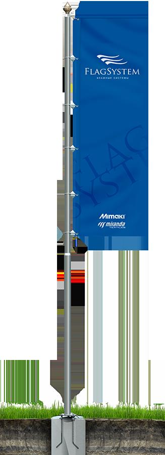 Флагшток вуличний БАНЕР-БАР (нерж. сталь)