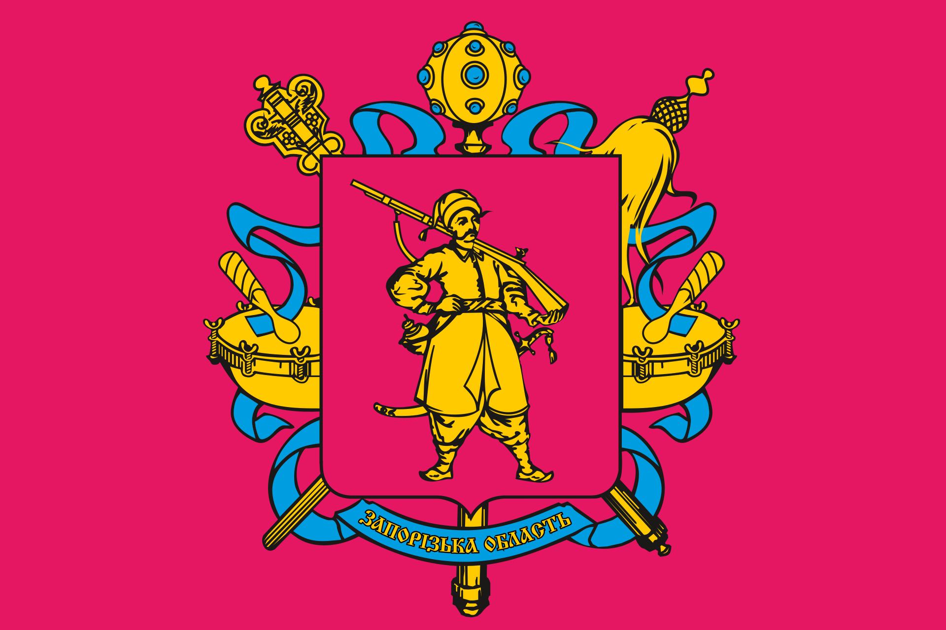 Флаг Запорожской области