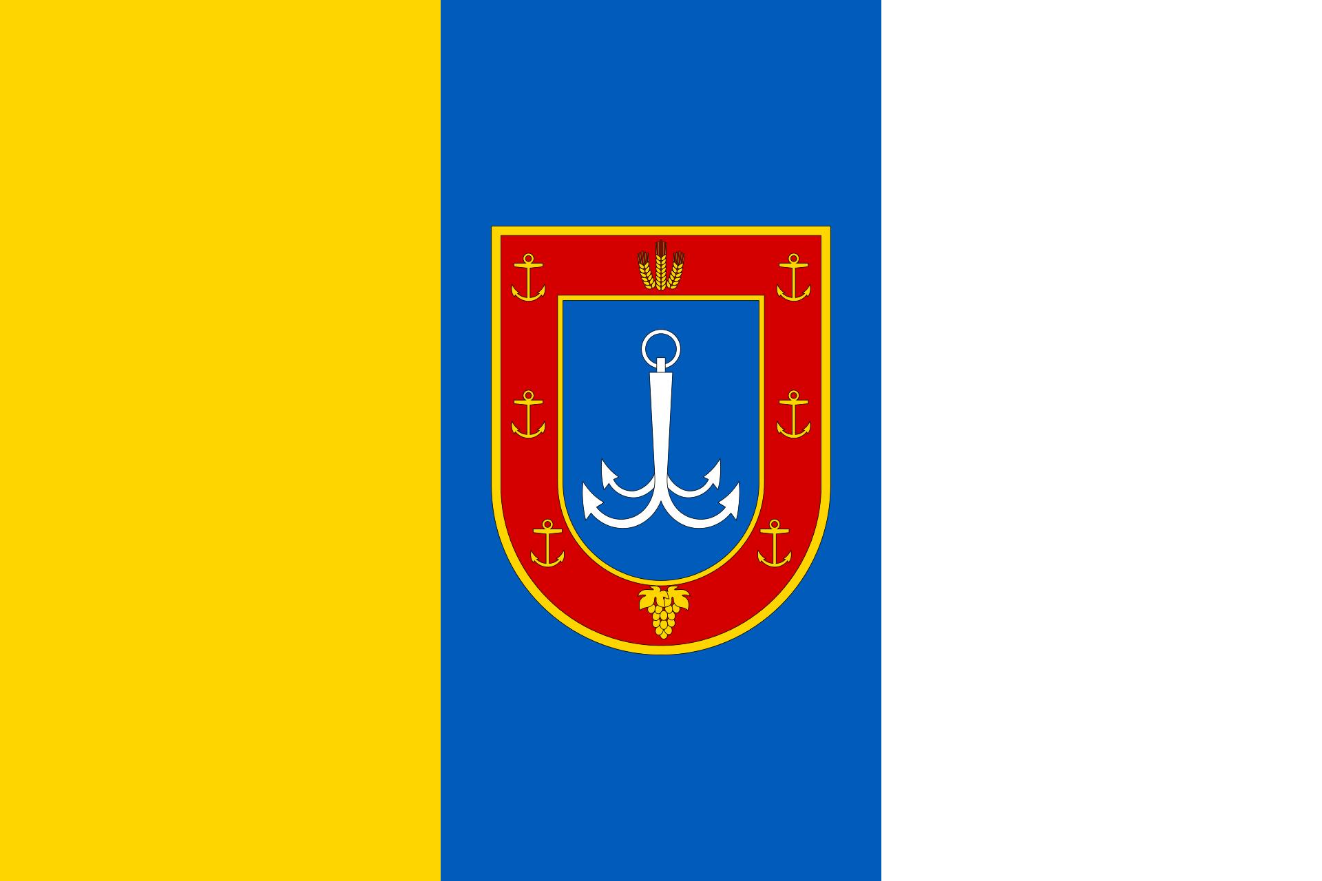 Флаг Одесской области