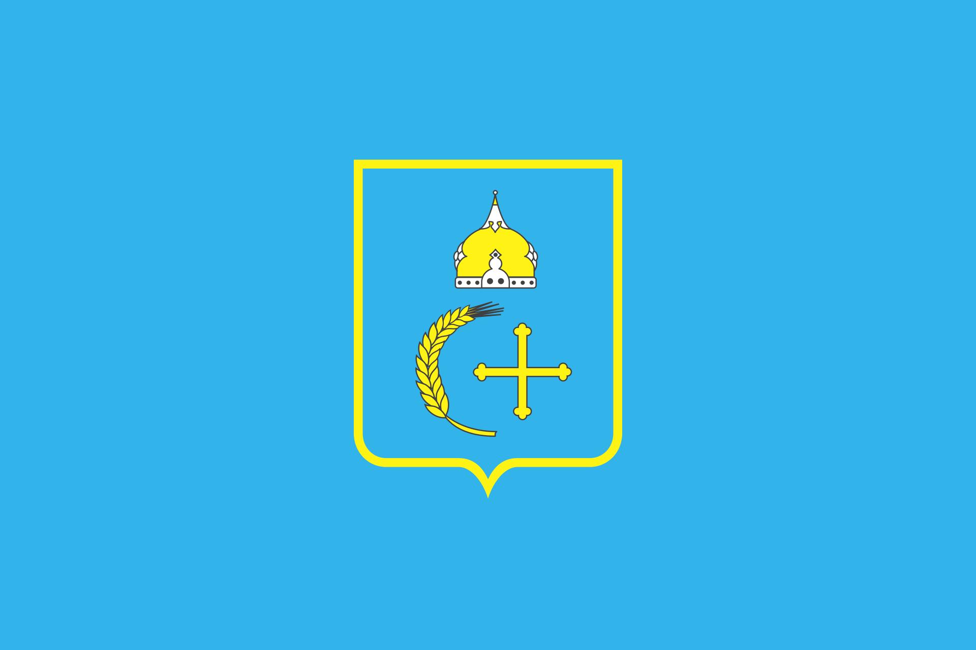 Флаг Сумской области