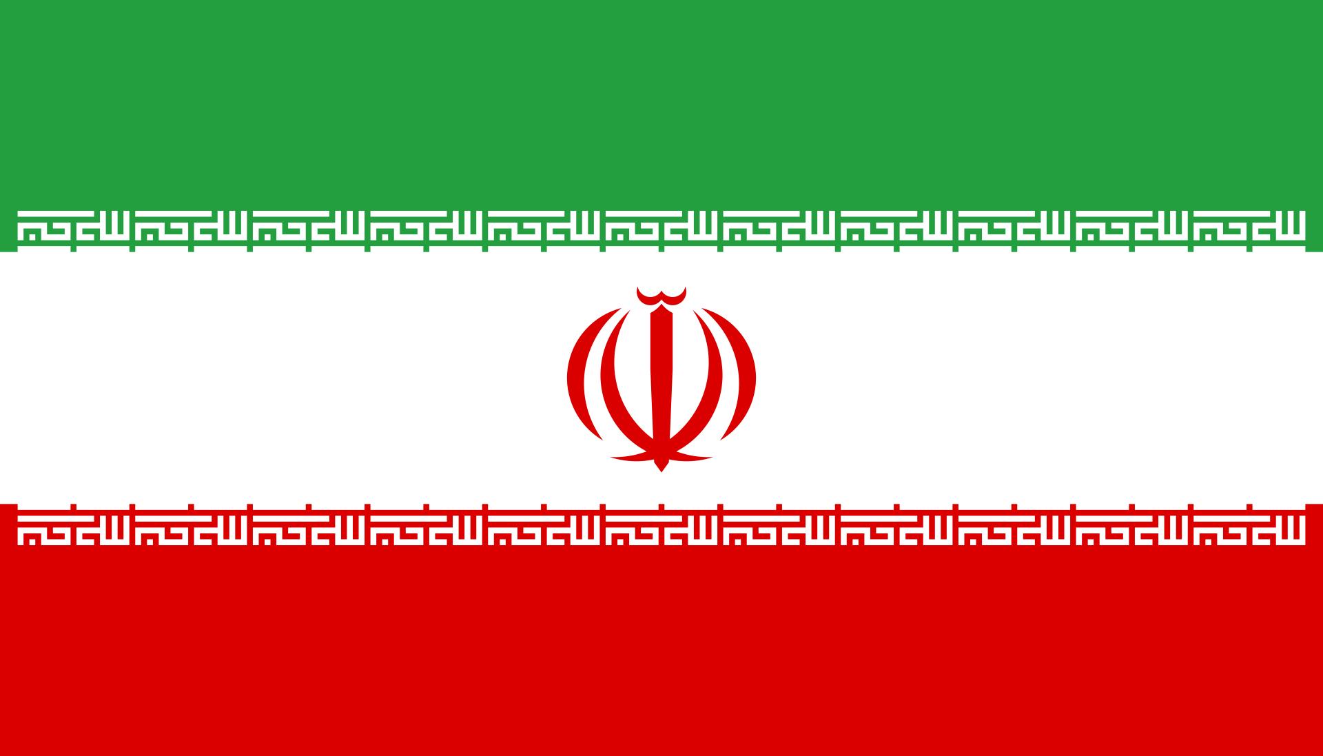 Прапор Ірану